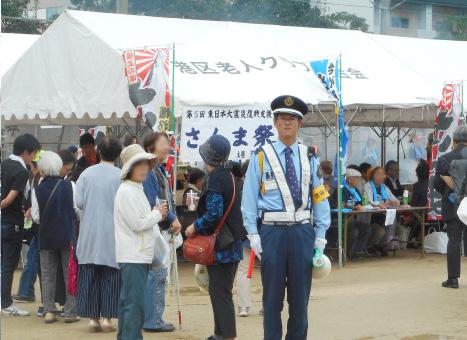 イベント警備業務写真2