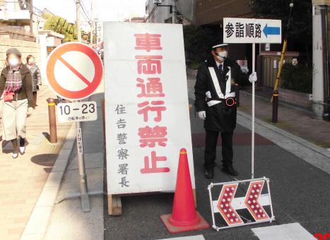 交通誘導警備業務写真3
