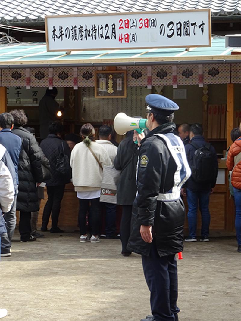 平成31年 あびこ観音寺節分大法会の警備を実施しました。